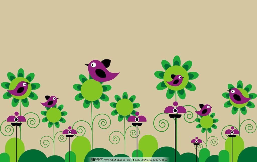 手绘小鸟向日葵背景墙图片