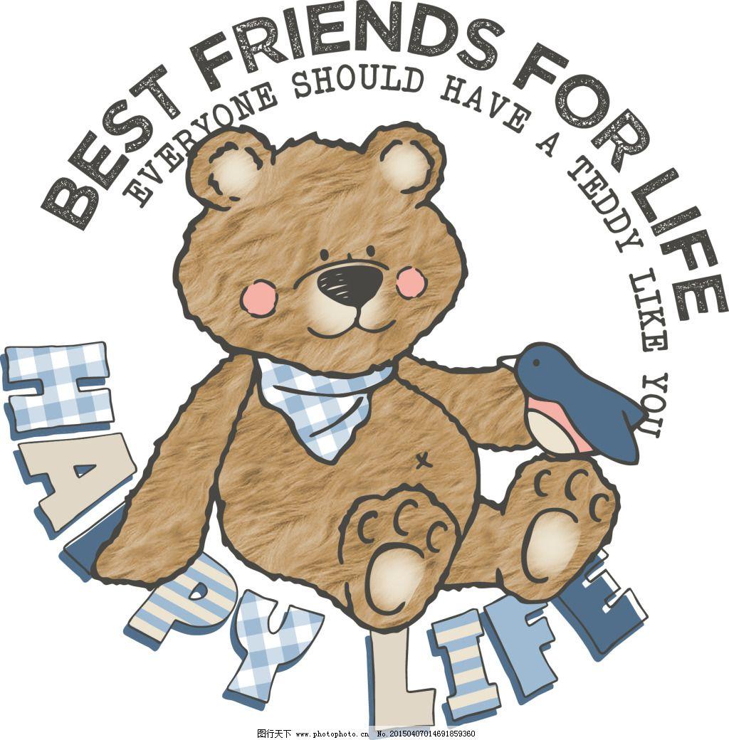 可爱小动物熊免费下载 动物 服装设计 绣花 印花 绣花 印花 动物 服装