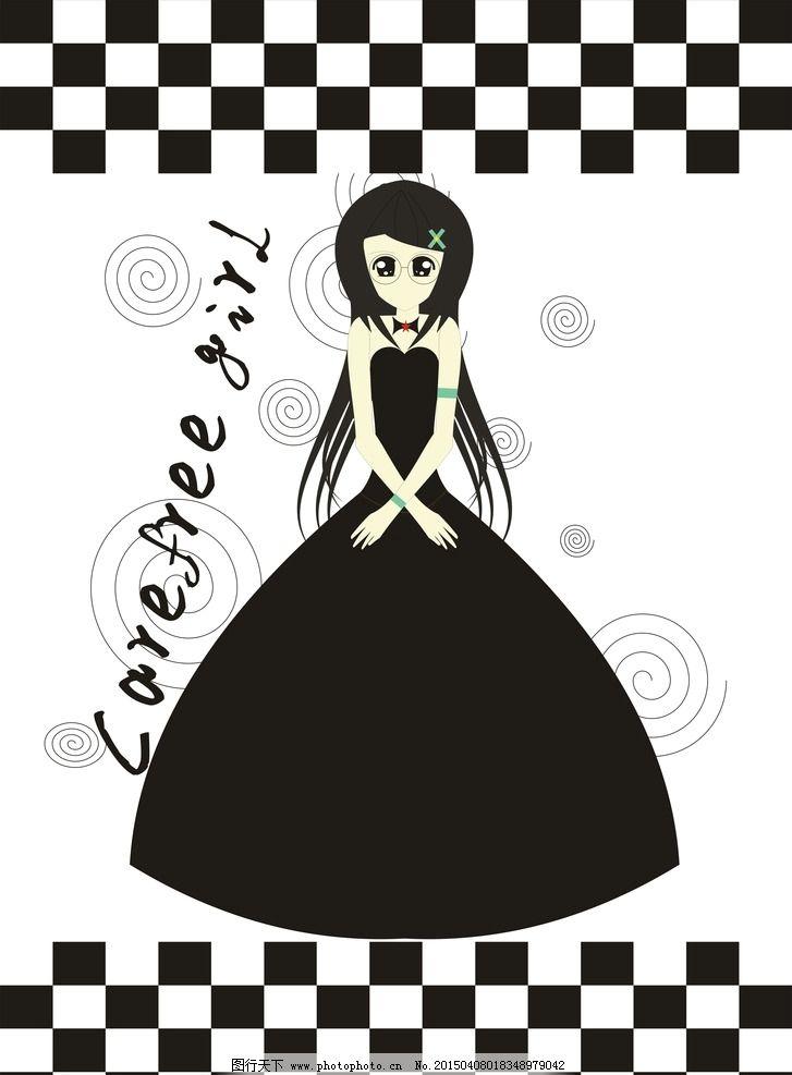 美少女 动漫 卡通 可爱 黑色 设计 动漫动画 动漫人物 cdr