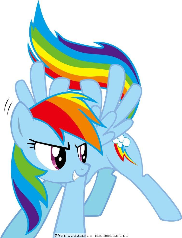 马 矢量图 矢量素材 其他矢量 矢量 ai 动漫人物 动漫动画 设计 宝莉图片
