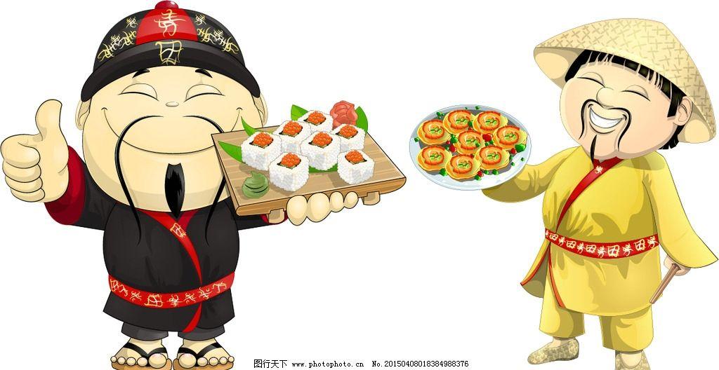 寿司 可爱卡通形象 欢迎品尝 厨师 人物 形象 卡通人物 设计 动漫动画