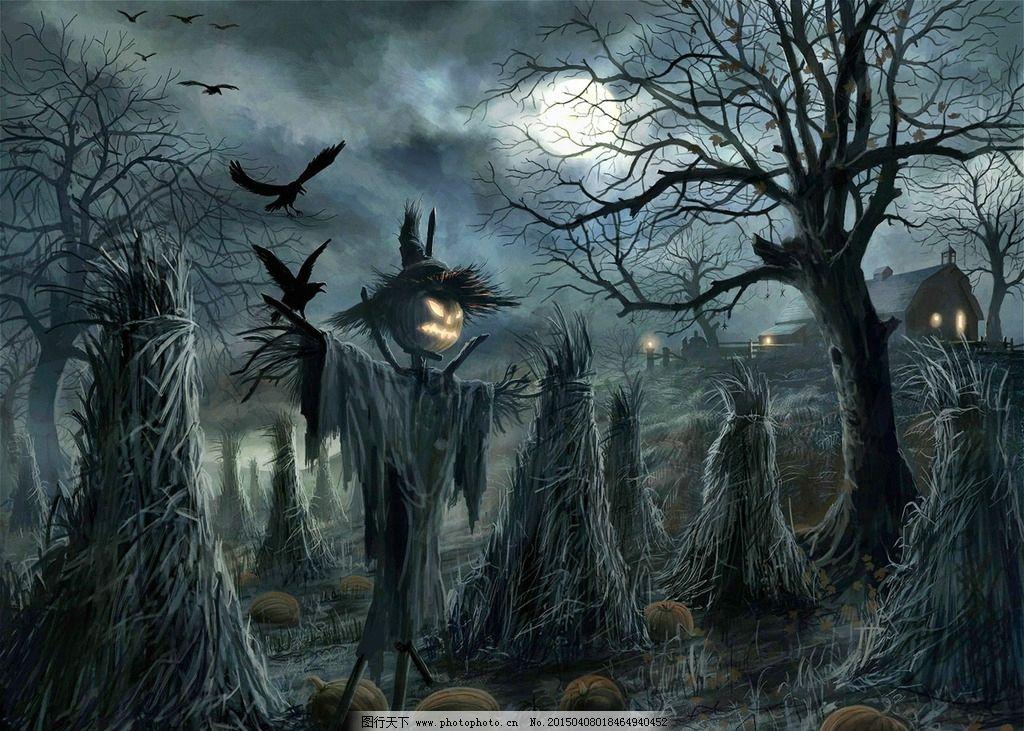 卡通 手绘 动漫 科幻 创意 想象 梦幻 场景 恐怖 枯树 创意图 设计