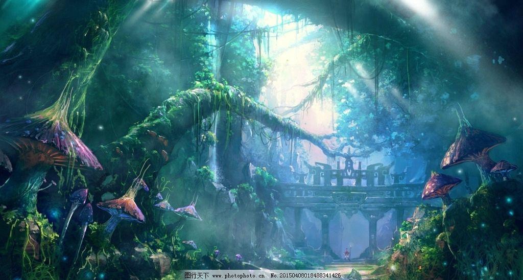 卡通 手绘 动漫 科幻 创意 想象 梦幻 浪漫 蘑菇 森林 创意图 设计