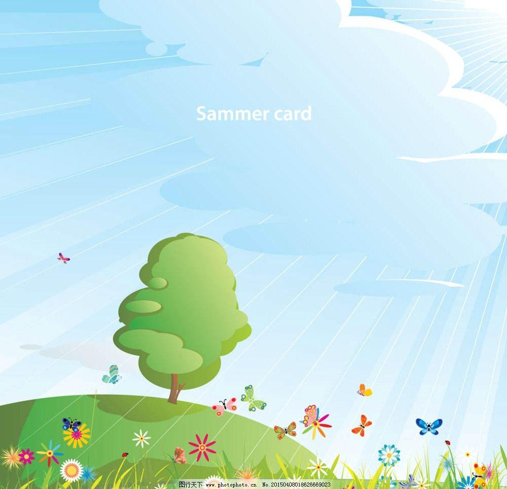 卡通 幼儿园 卡通书 卡通背景 矢量树 设计 动漫动画 其他 eps