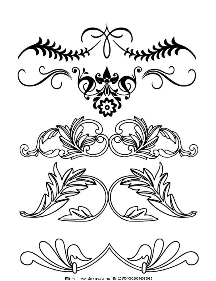 欧式花纹花边 花纹底纹 边框 欧式花纹 花边边框 设计 底纹边框 花边
