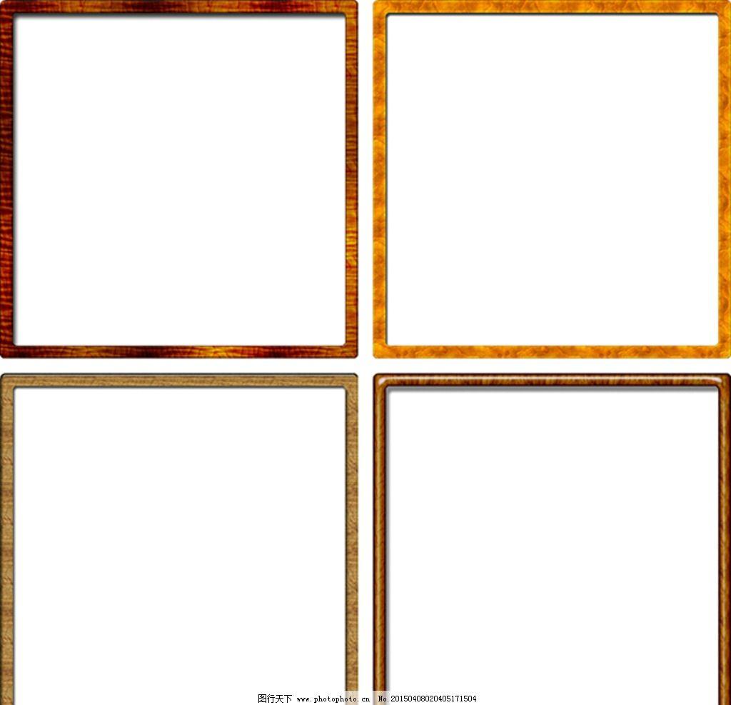 边框素材 看板边框素材