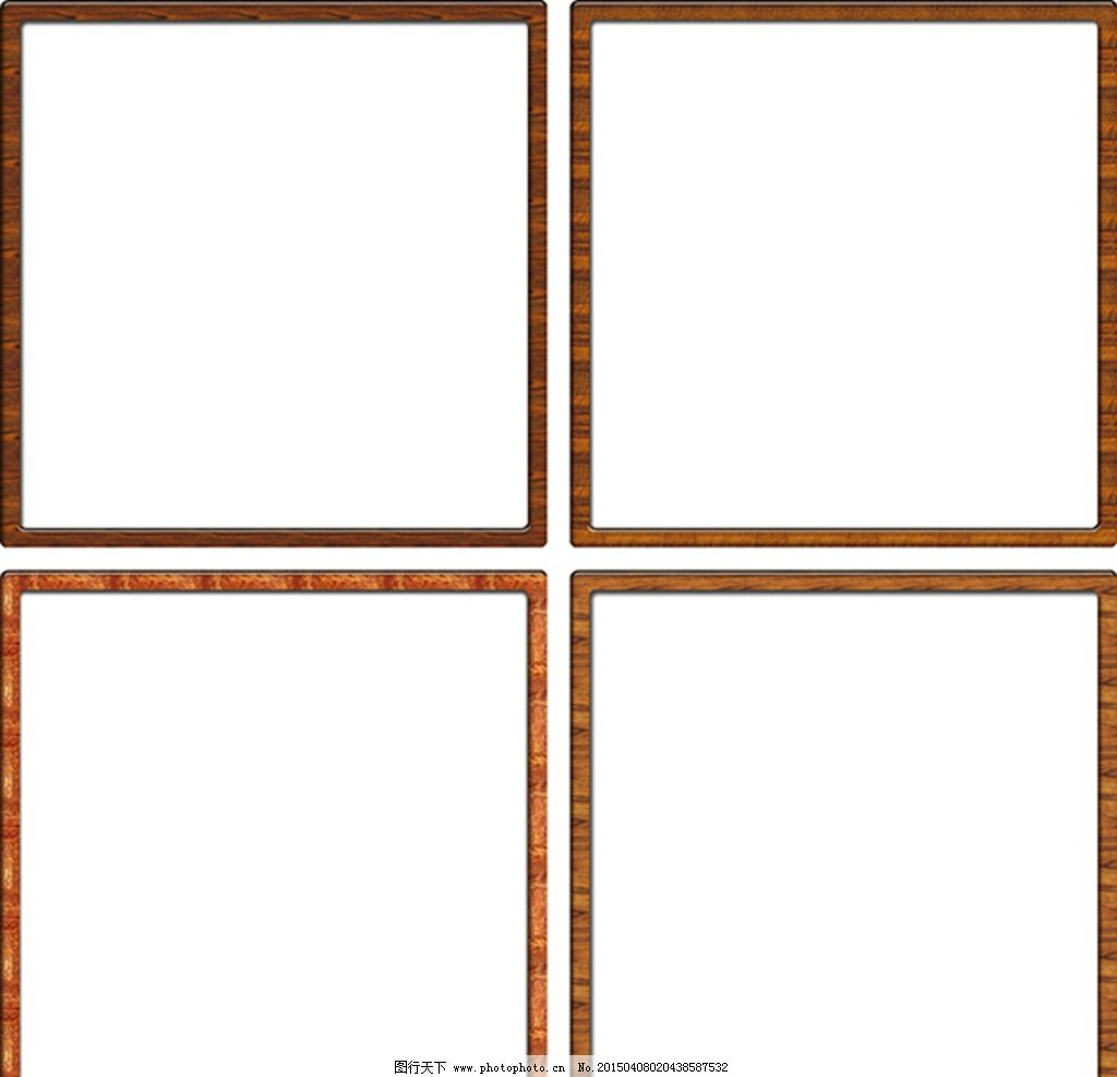 边框素材 看板边框素材 上墙资料素材 板报素材 墙报素材 立体边框 窄