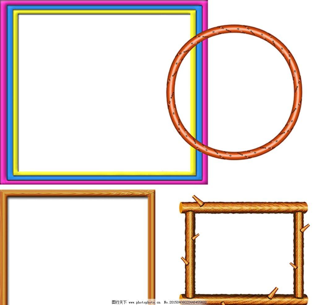 木纹相框 边框素材 看板边框素材