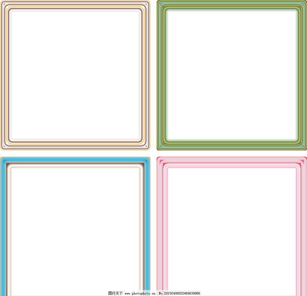 绿色 蓝色 看板边框素材 上墙资料素材 板报素材 墙报素材 窄边边框图片