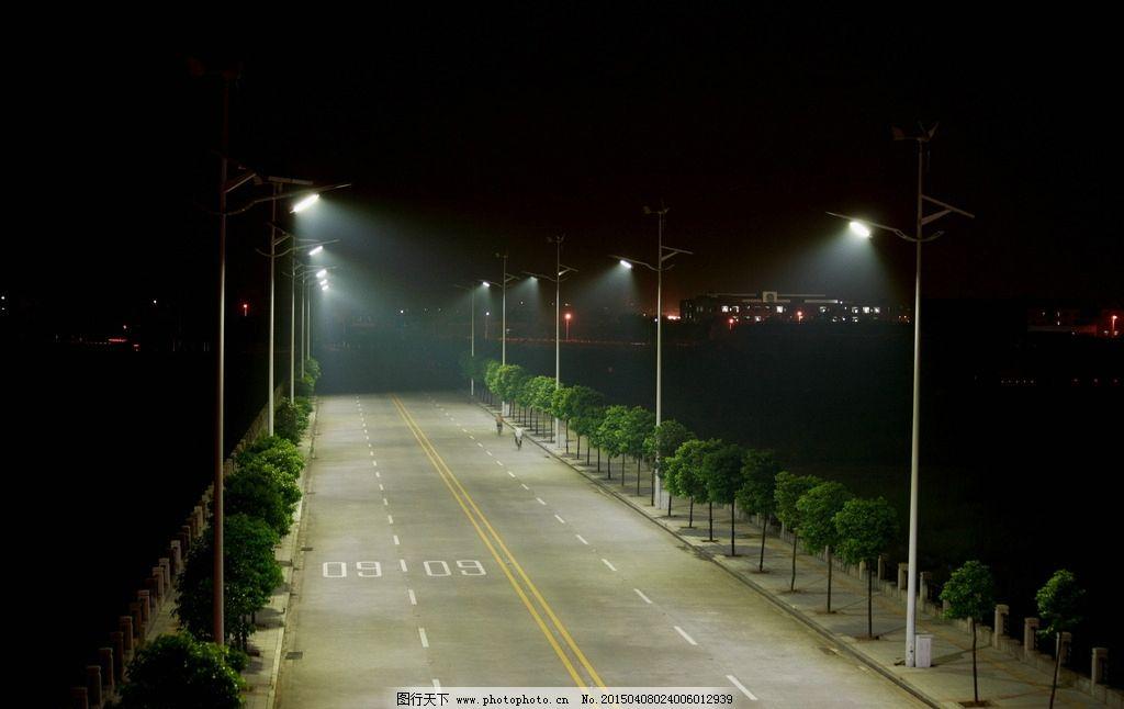 中山太阳能路灯厂家图片