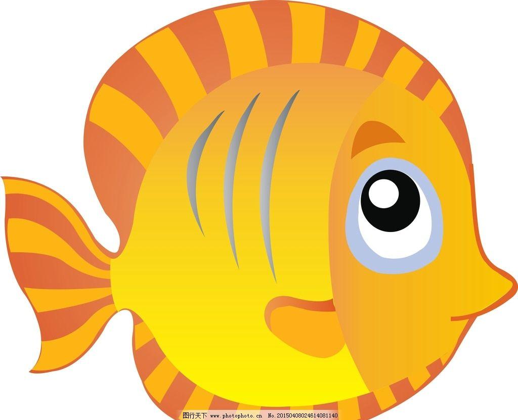 卡通 热带鱼 黄色小鱼图片