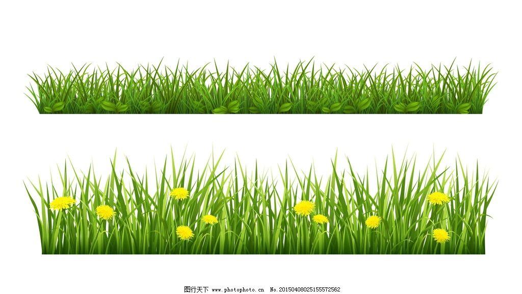 草地 绿叶 小草 手绘花草 设计 矢量 eps 设计 生物世界 花草 eps