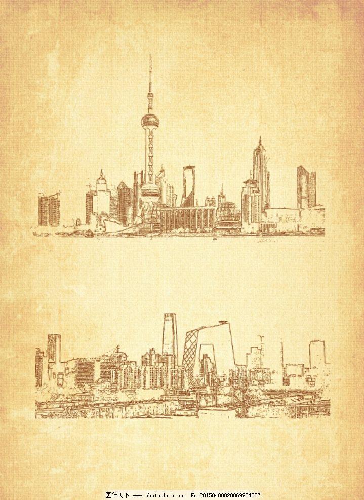 大裤衩手绘 东方明珠塔 明珠塔手绘 城市手绘 上海 北京 中国风 设计