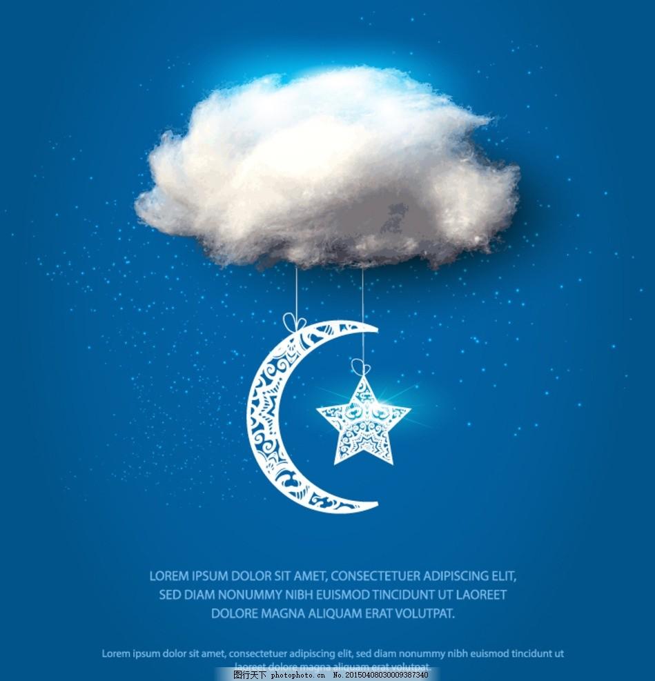 棉花 云朵 星星 月亮 星光 光晕 蝴蝶结 吊饰 花纹 星空 背景 海报 棉图片