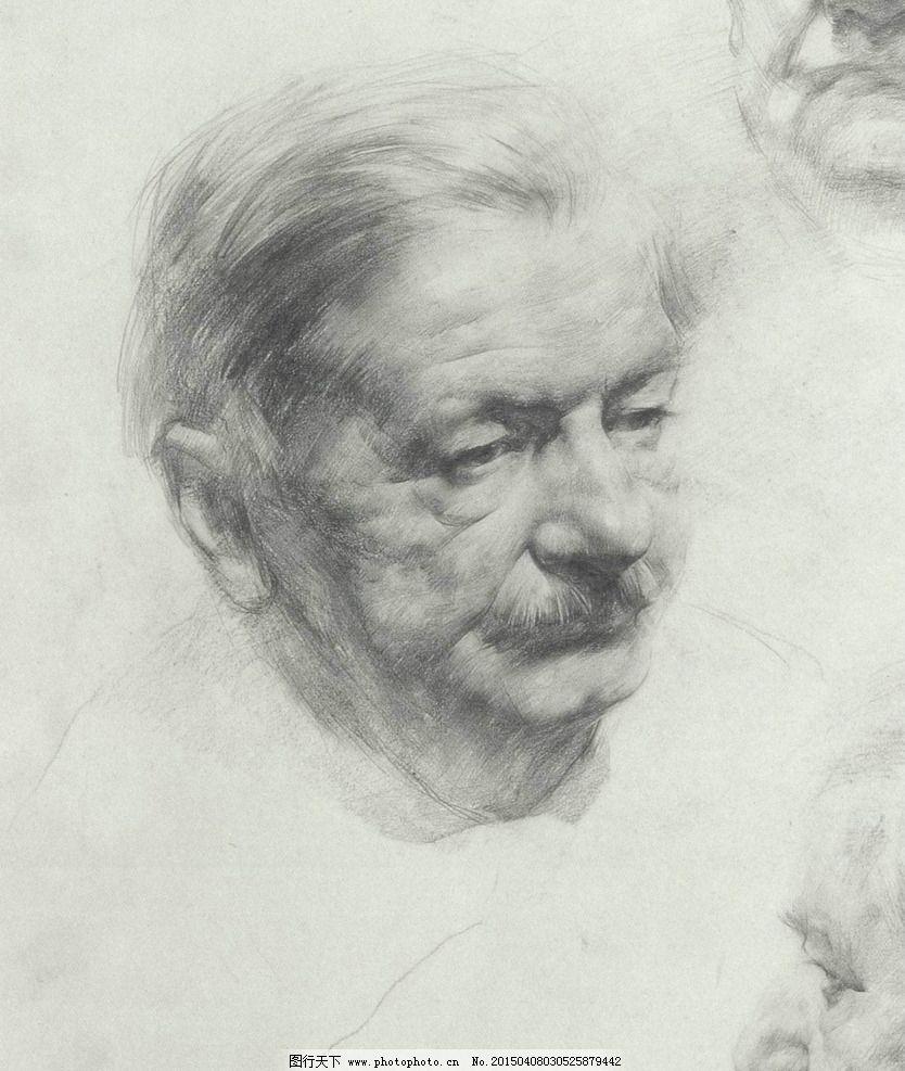 俄罗斯 列宾 美术学院 素描头像 高考 美术 高考美术 半身素描 老人