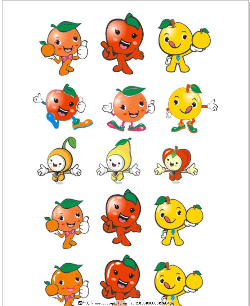 苹果 杏子 李 卡通形象 水果标志 设计 广告设计 卡通设计 cdr图片