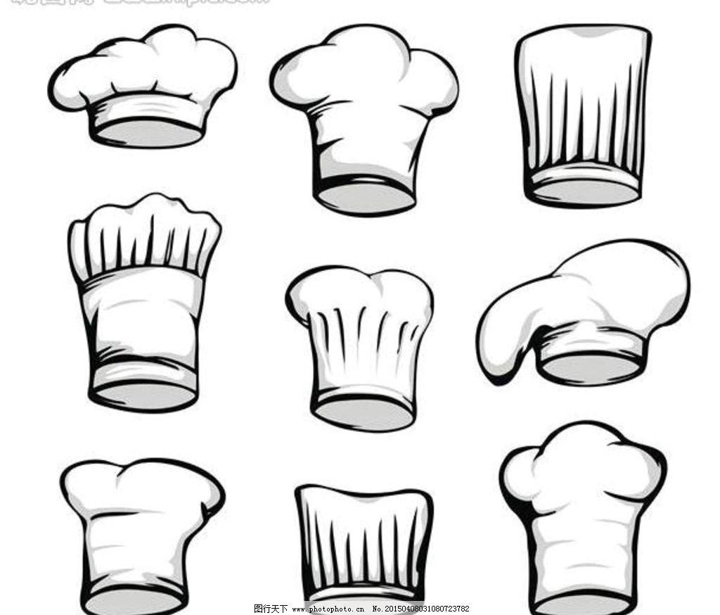 厨师帽 帽子 卡通 手绘 素材 设计 广告设计 其他 eps