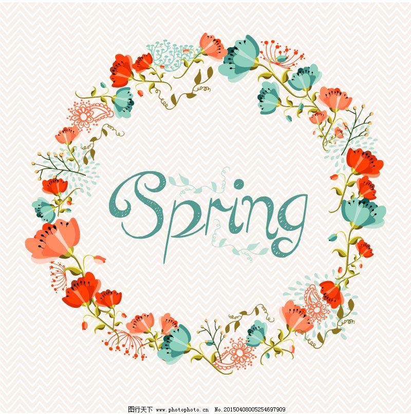 春季水彩花环矢量素材