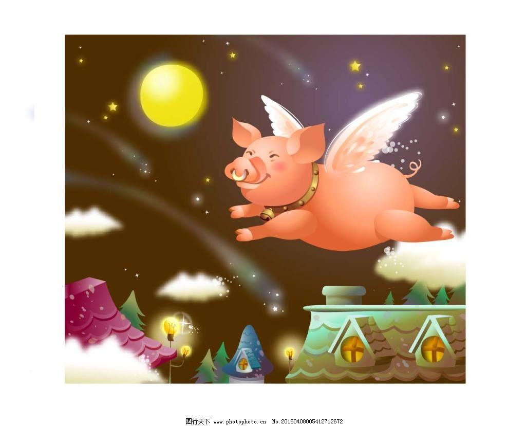 飞天猪旅行