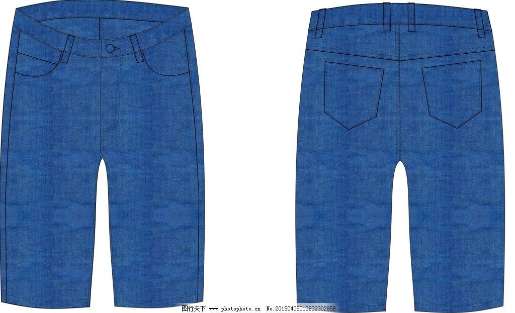 短裤 男裤 牛仔裤 商务 男裤 牛仔裤 短裤 商务 服装设计 服装款式图