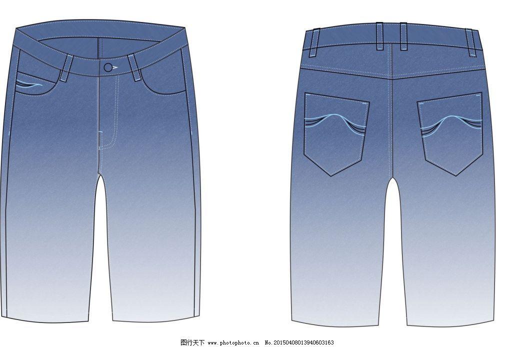 男装商务牛仔短裤_服装款式图_服装设计_图行天下图库