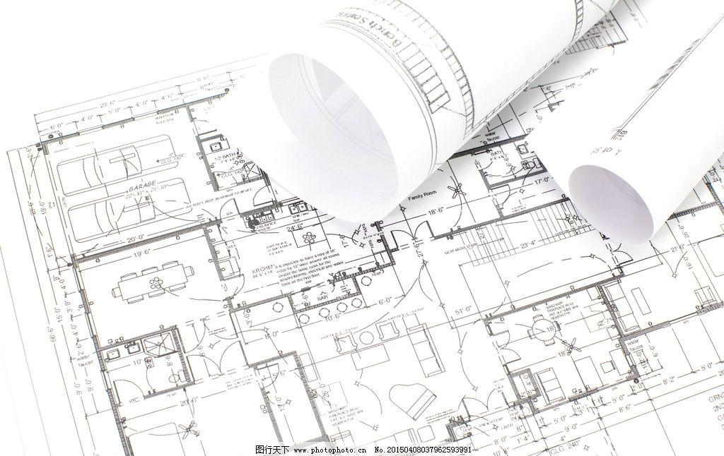 建筑工程图纸设计用什么软件