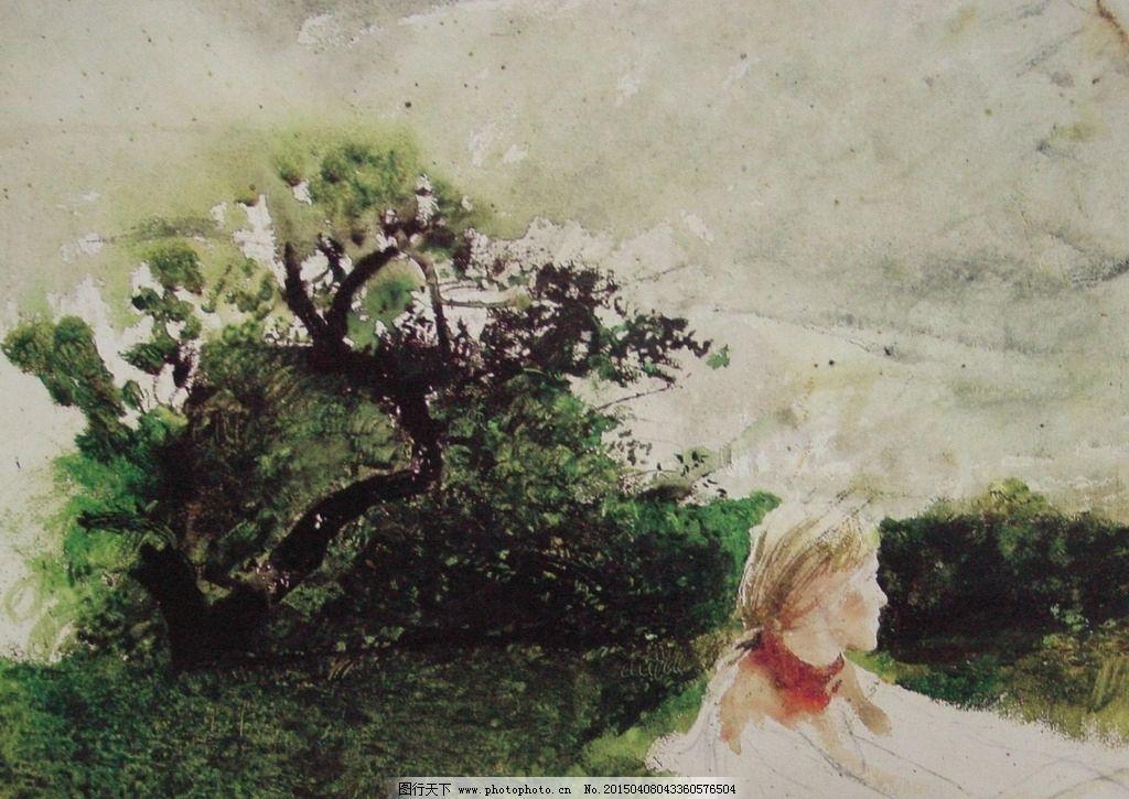安德鲁 怀斯 水彩 美国水彩 水彩风景 风景画 水彩风景创作 蛋彩画