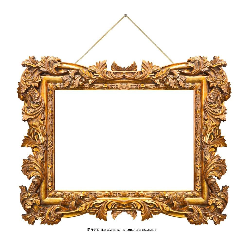 欧式相框 豪华欧式相框 画框 欧式古典相框 相框素材 金色相框图片