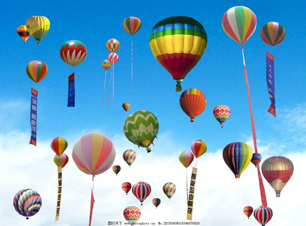 热气球 气球 节日 氢气球 轻气球 矢量气球 ai气球 气球大全 创意