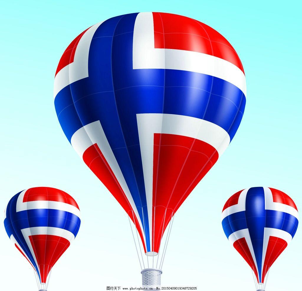 热气球 气球 节日 氢气球 轻气球 矢量气球 ai气球 气球大全 创意图片