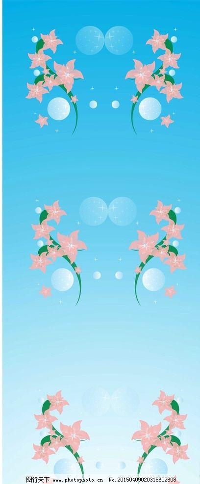 移门图写真图 花叶 梦幻写真 星空 平面设计素材 底纹边框 花边花纹图片