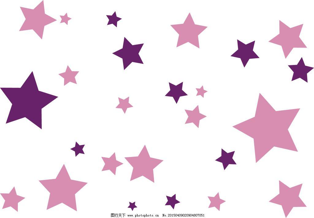 星星的手绘的组徽