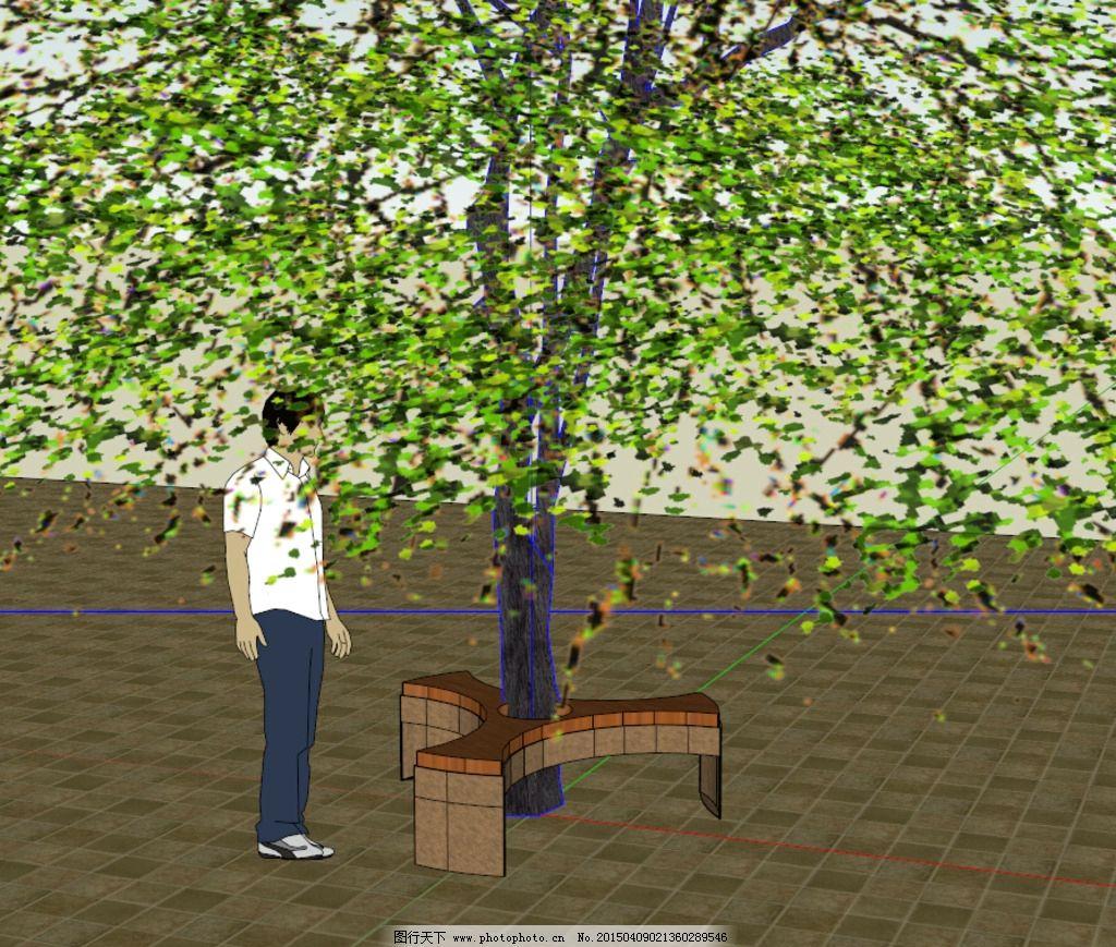 景观小品 室外椅子 街道小品图片_室外模型_3d设计_图