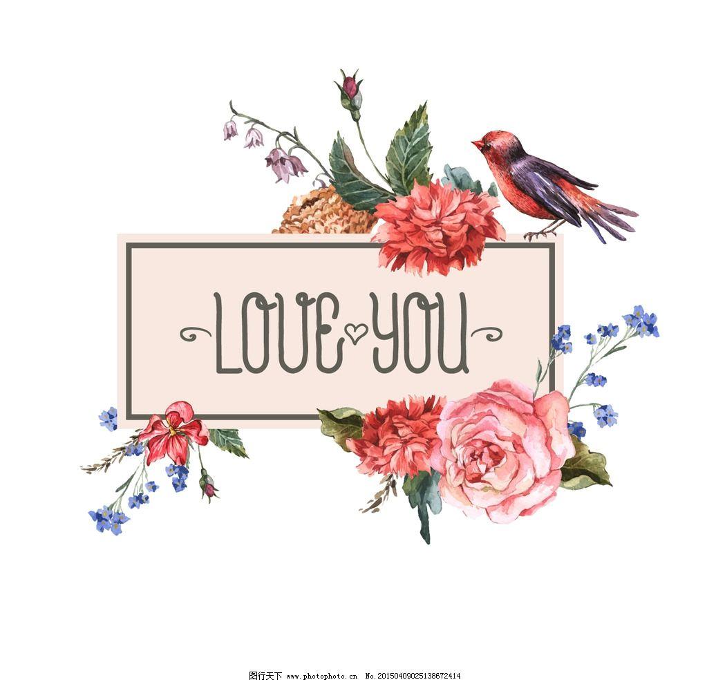 手绘花卉 花朵 鲜花 花卉插图 玫瑰花 水彩花草 小鸟 设计 矢量 eps