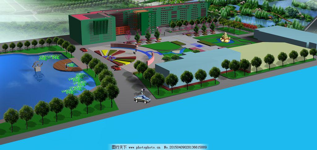 学校景观环境设计图片