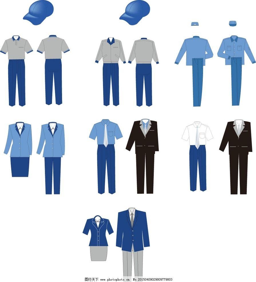服装设计图片图片
