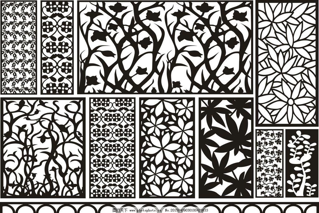 矢量 图案 花纹 镂空 古典 图案花纹矢量图 设计 广告设计 移门图案