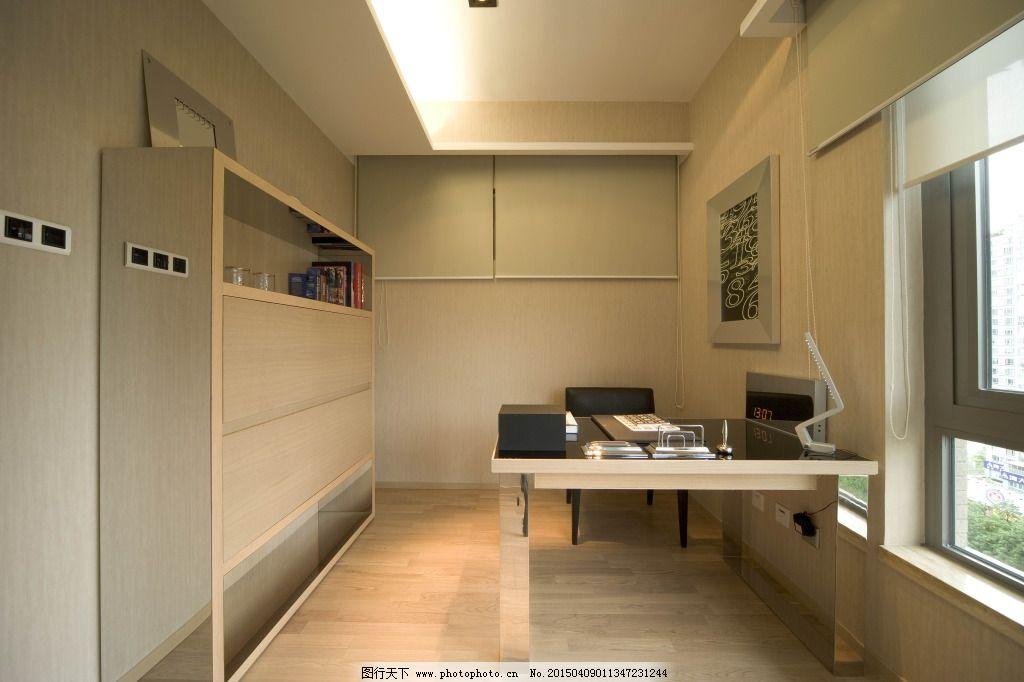 书房 暖色书房 简约书房 书房效果图 家居装饰素材 室内设计图片