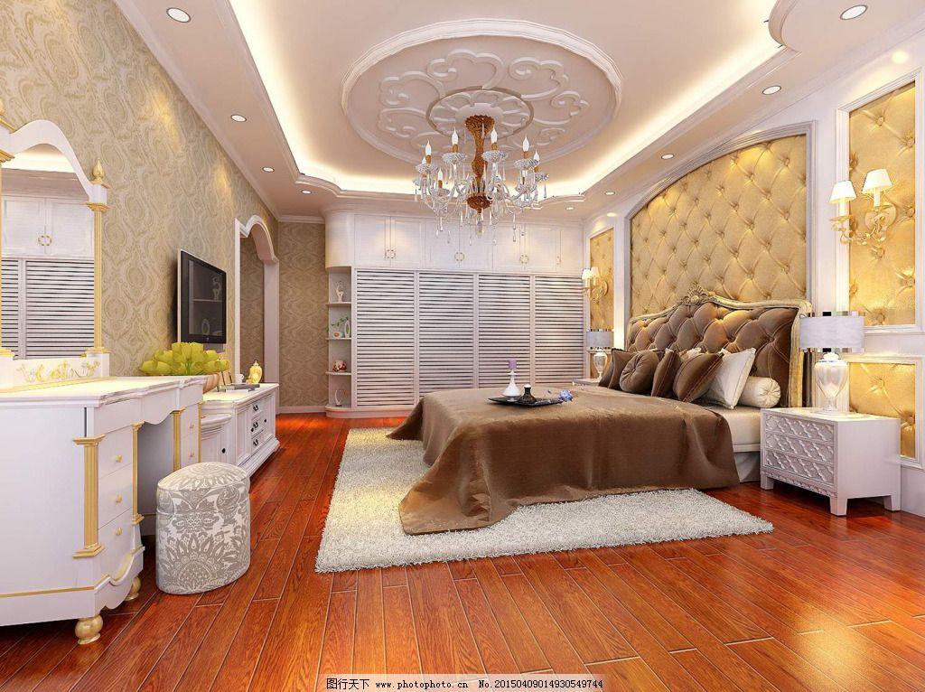 欧式卧室吊顶装修效果图_原创3d模型_原创设计_图行