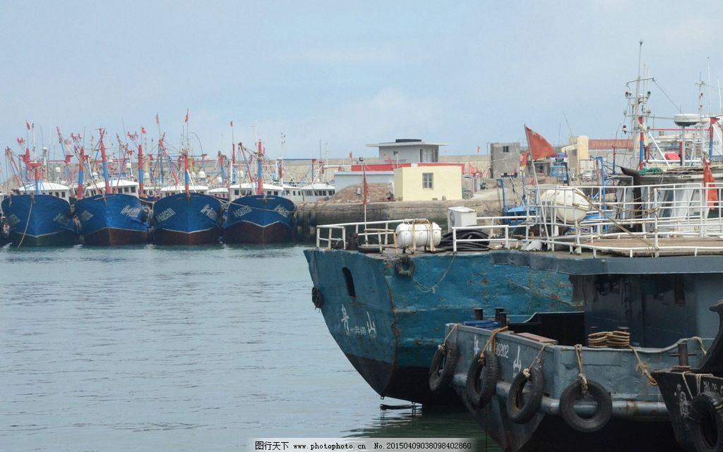 海水 大海 岛屿 枸杞岛 船只 海船 渔船 打渔 渔村 捕鱼 海港 渔港