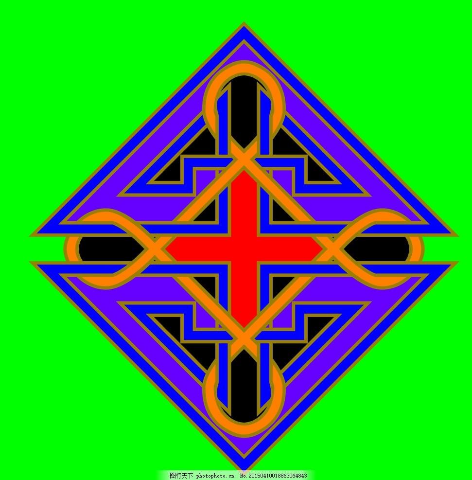 蒙古 族 图案 纹样 花纹 民族 设计 元素 传统 文化 蒙古族图案 设计