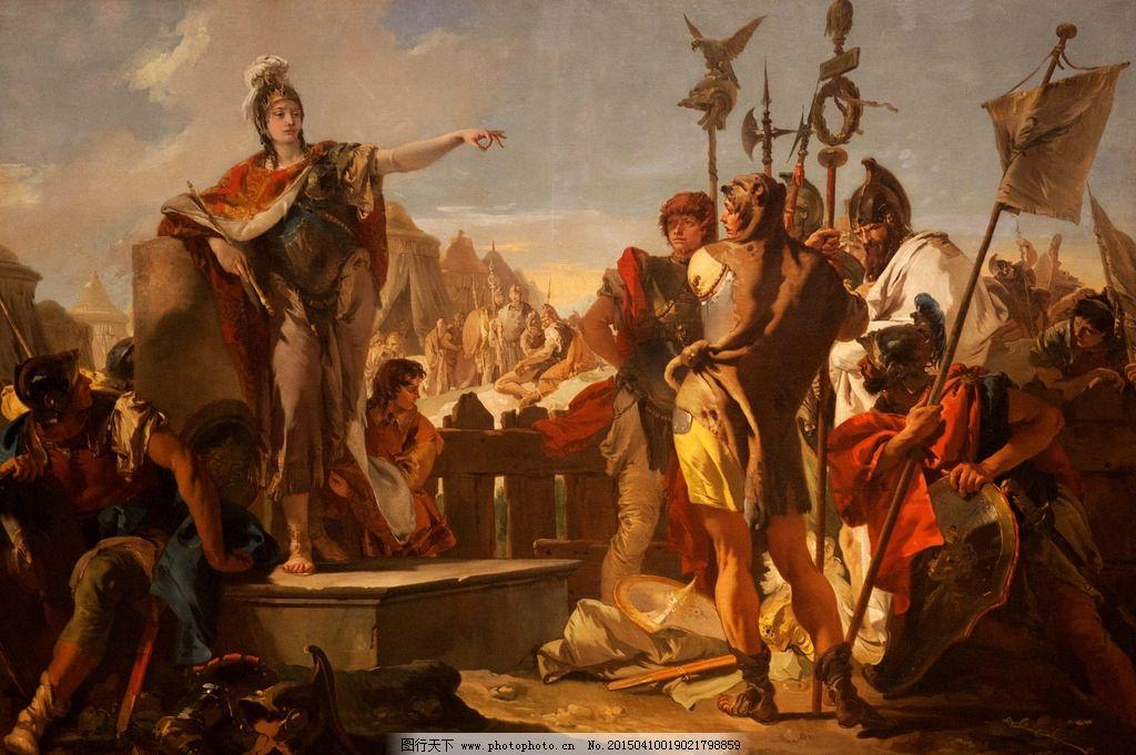 世界名画 油画人物 美术 人物画 西方人物 男人 女人 女统领
