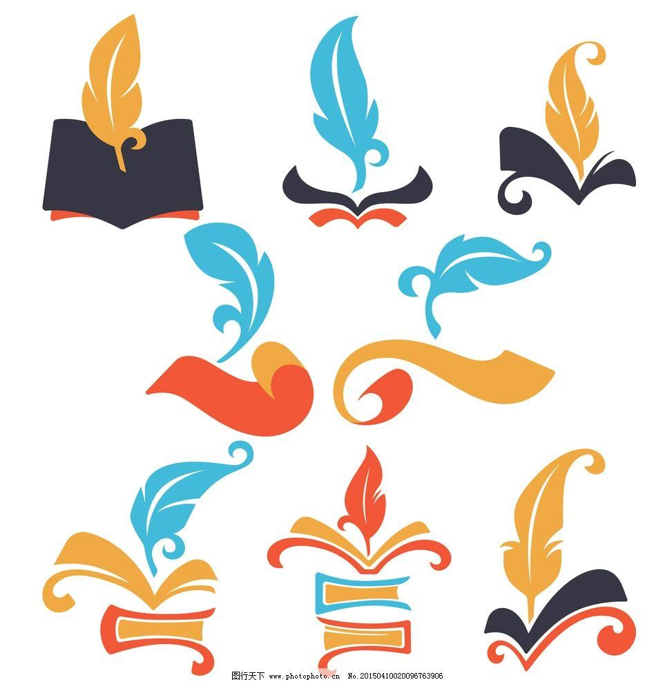 设计图库 标志图标 网页小图标  图标 标识 羽毛 书本 课本 企业公司图片