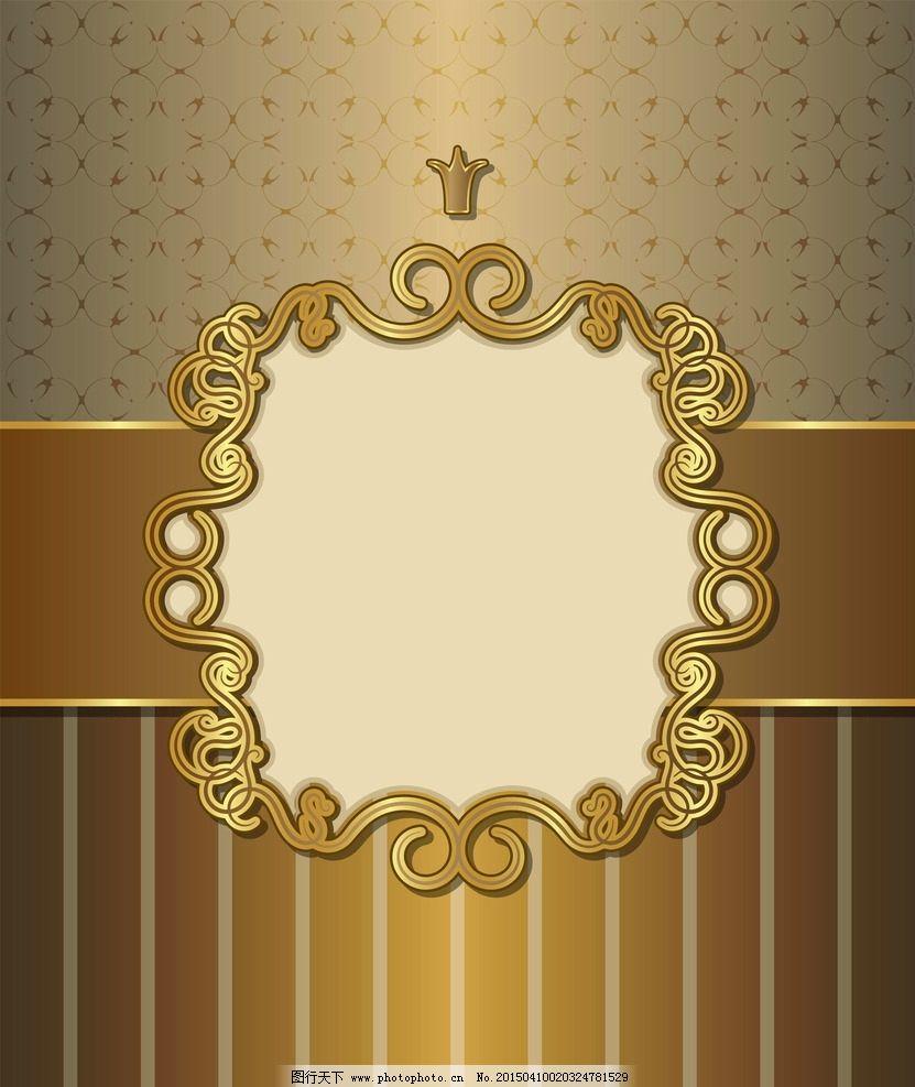 镜子 梳妆台 831