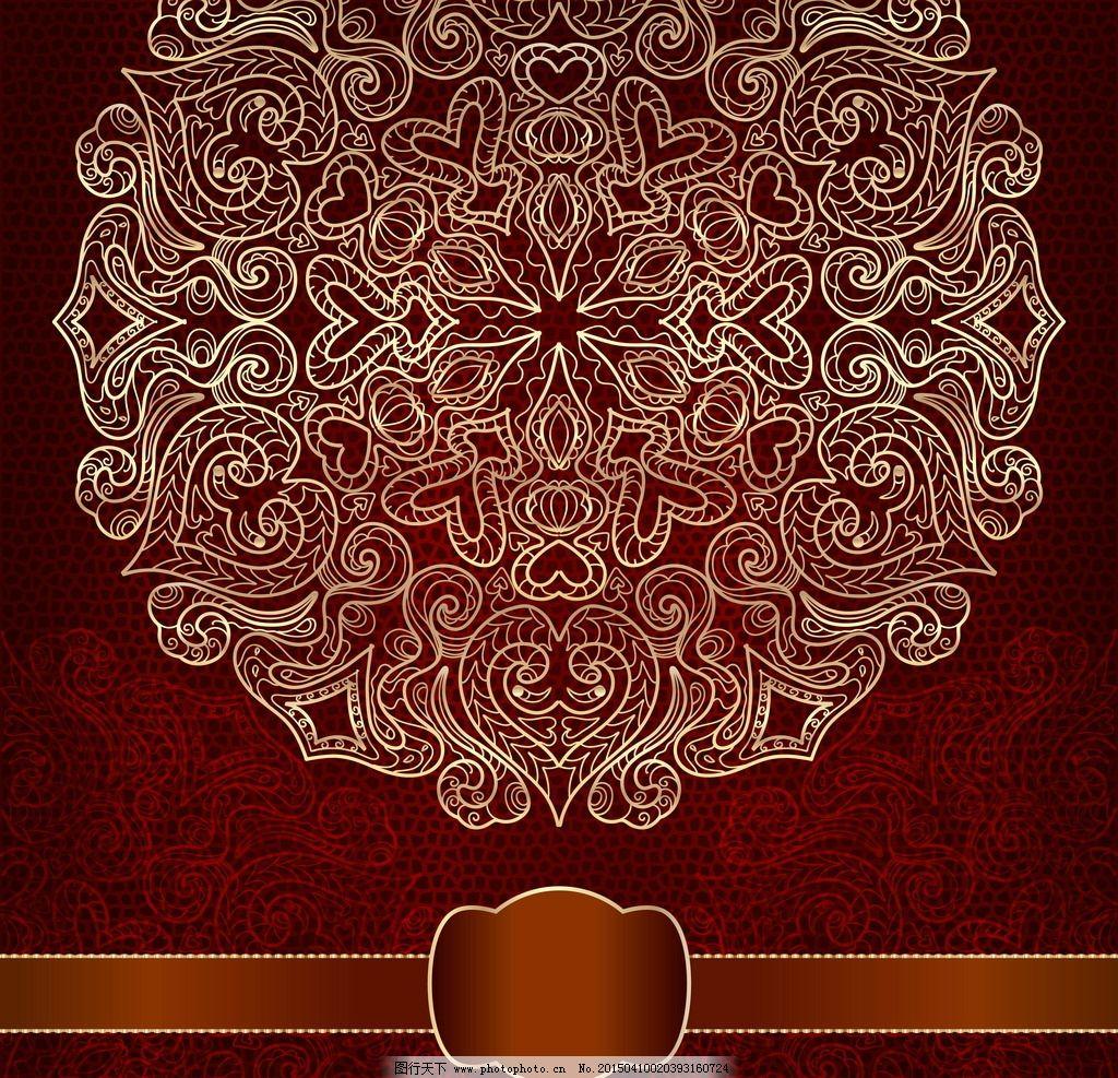欧式花纹 花纹 花边 边框 装饰花纹 花纹背景 金黄色花纹 古典花纹