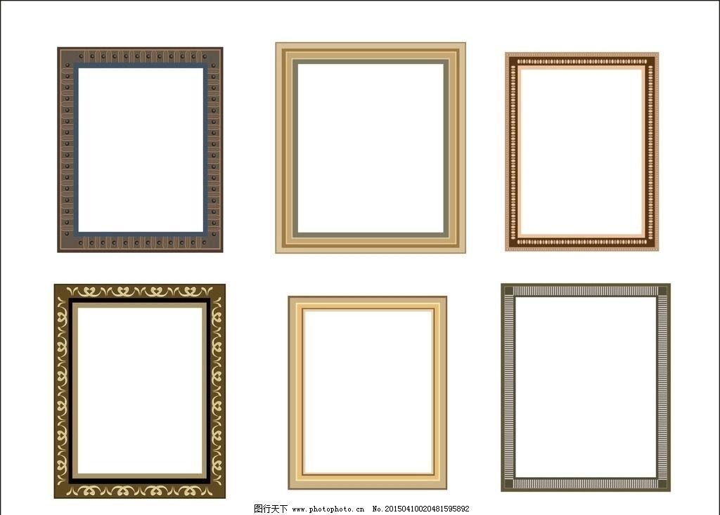 相框 木纹 画框 木框 华丽 金边 边框 花纹 边框相框 相框 边框 设计图片
