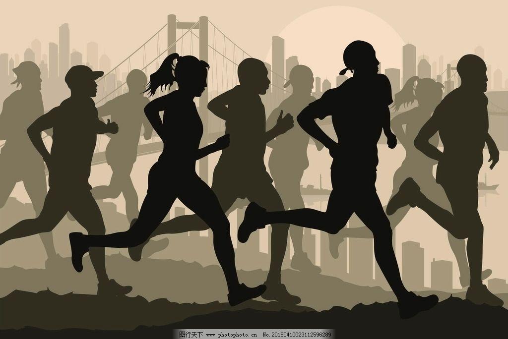人物剪影 黑白剪影 ai格式 矢量图 奔跑 运动 设计 人物图库 生活人物