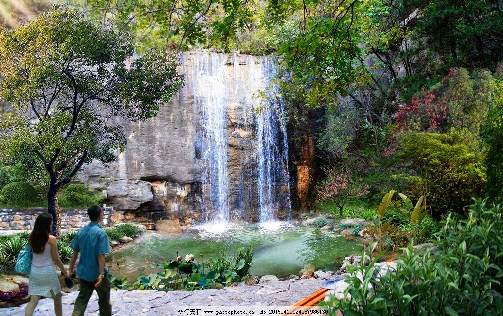 景区跌水水池景观设计效果图图片