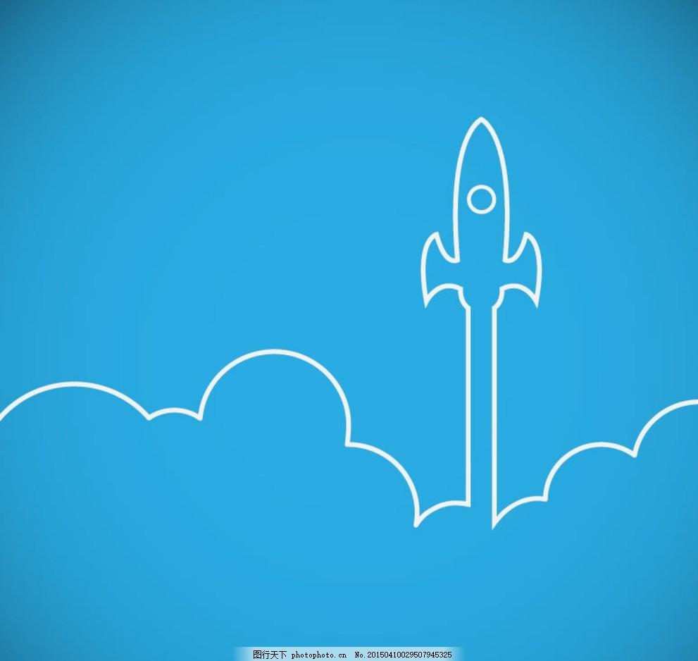 火箭 腾空 简笔画 升空 航天 航空 手绘 插画 背景 海报 白色 线描