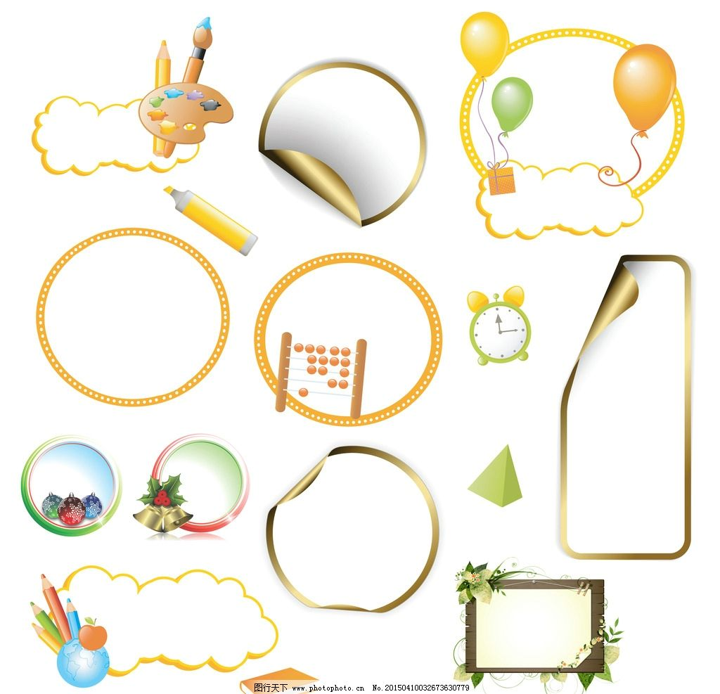儿童 韩式 卡通 边框 影楼 相册 设计 摄影模板 其他模板 254dpi psd